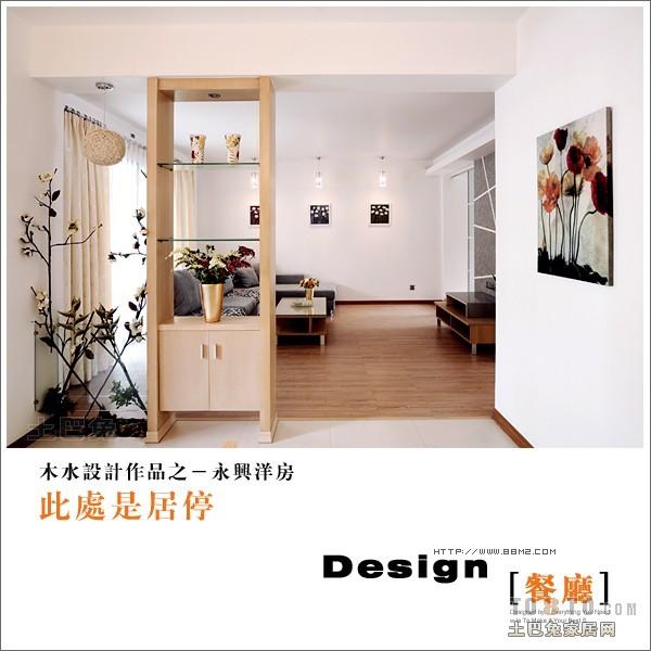 餐厅5.jpg厨房潮流混搭餐厅设计图片赏析