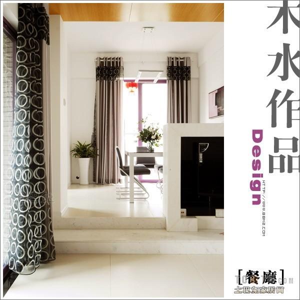 106平方三居餐厅混搭装修效果图片欣赏厨房潮流混搭餐厅设计图片赏析