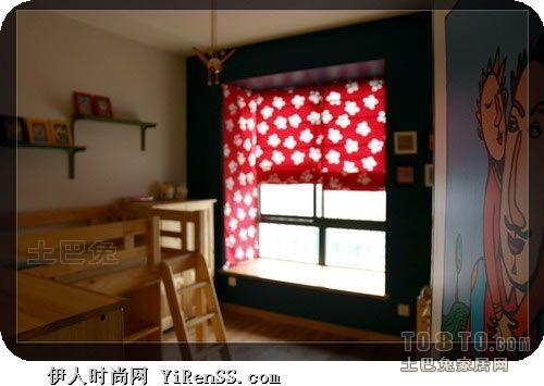 精美四居儿童房混搭装修效果图片卧室潮流混搭卧室设计图片赏析