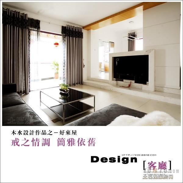 精选97平大小混搭三居装饰图片大全客厅潮流混搭客厅设计图片赏析