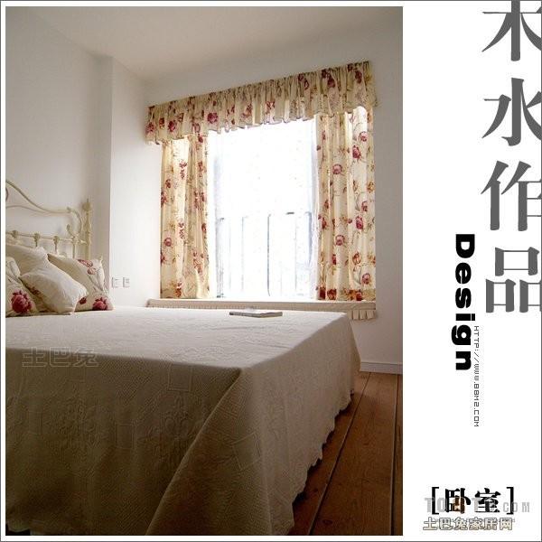 明亮116平混搭三居卧室图片大全卧室潮流混搭卧室设计图片赏析