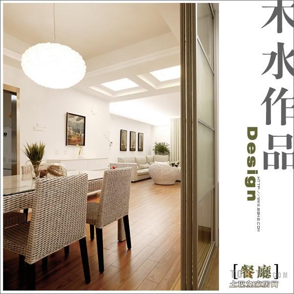 精选107平米三居餐厅混搭欣赏图片大全厨房潮流混搭餐厅设计图片赏析