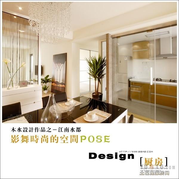热门87平米二居餐厅混搭装修欣赏图厨房潮流混搭餐厅设计图片赏析