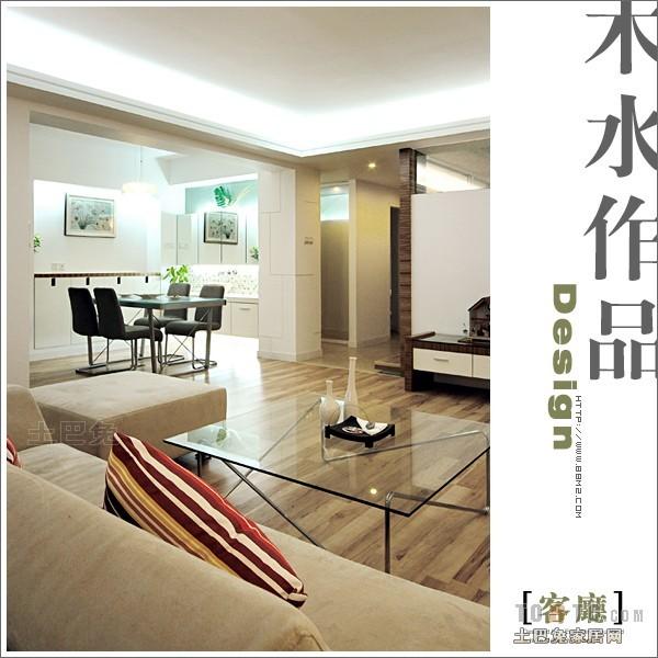 平混搭三居客厅效果图欣赏客厅潮流混搭客厅设计图片赏析