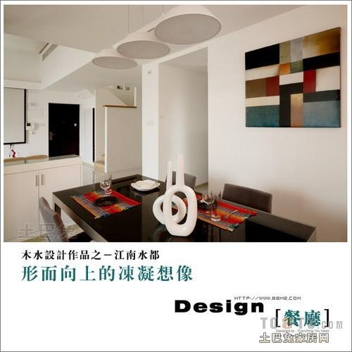 优雅80平混搭复式餐厅设计案例厨房潮流混搭餐厅设计图片赏析