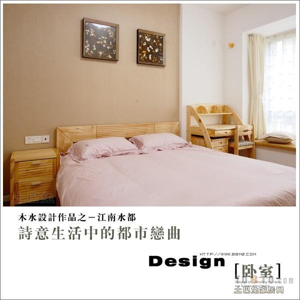 精致93平混搭三居卧室实拍图卧室潮流混搭卧室设计图片赏析