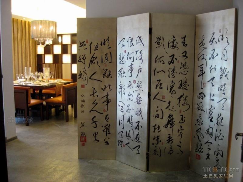 中式现代玄关玄关潮流混搭玄关设计图片赏析
