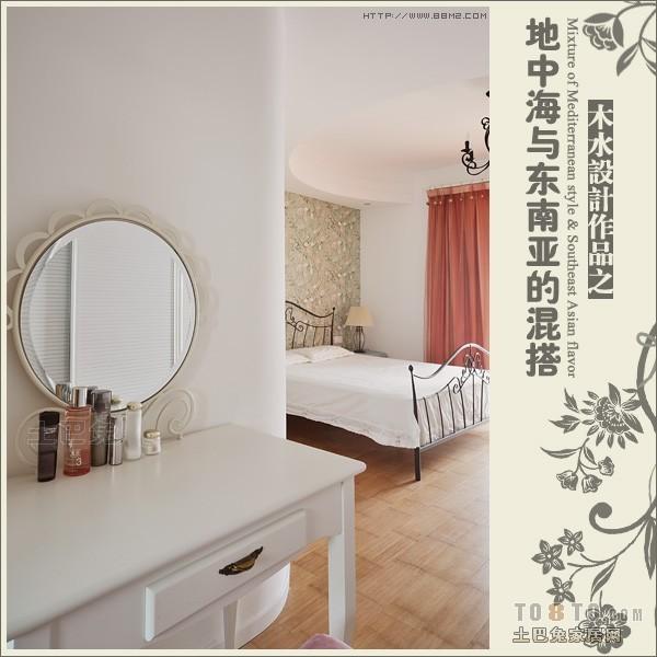 卧室1.jpg卧室潮流混搭卧室设计图片赏析