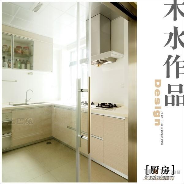 悠雅71平混搭三居厨房装饰图餐厅潮流混搭厨房设计图片赏析