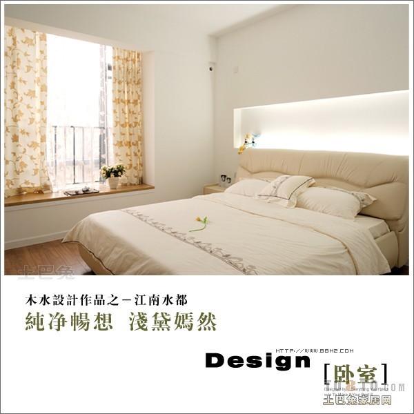热门91平方三居卧室混搭装修图片大全卧室潮流混搭卧室设计图片赏析
