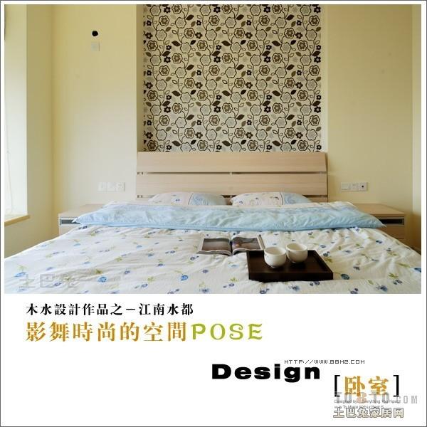 大气123平混搭三居卧室案例图卧室潮流混搭卧室设计图片赏析