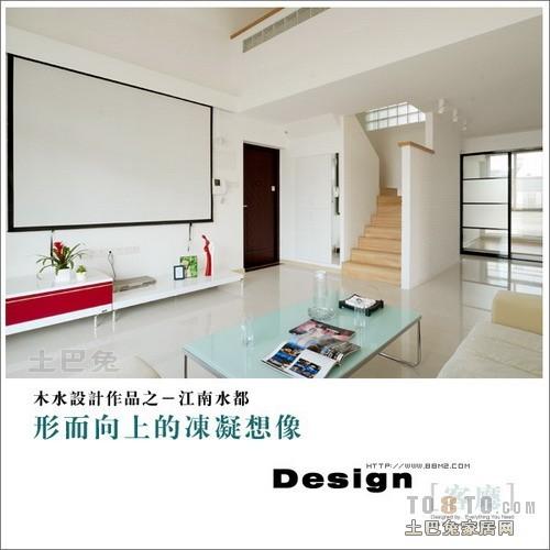 面积140平复式客厅混搭装修实景图客厅潮流混搭客厅设计图片赏析
