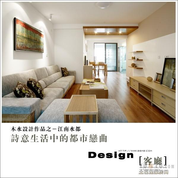 混搭客厅三居装修实景图片客厅潮流混搭客厅设计图片赏析
