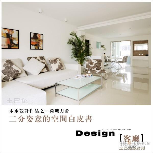 温馨91平混搭三居客厅效果图客厅潮流混搭客厅设计图片赏析