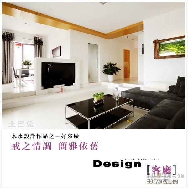 精美大小96平混搭三居客厅效果图片大全客厅潮流混搭客厅设计图片赏析