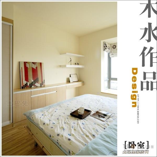 质朴97平混搭三居卧室布置图卧室潮流混搭卧室设计图片赏析