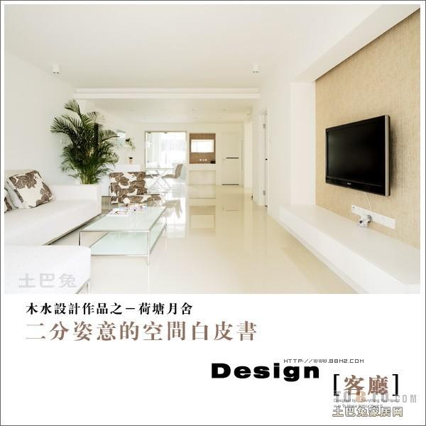 明亮78平混搭三居客厅设计图客厅潮流混搭客厅设计图片赏析