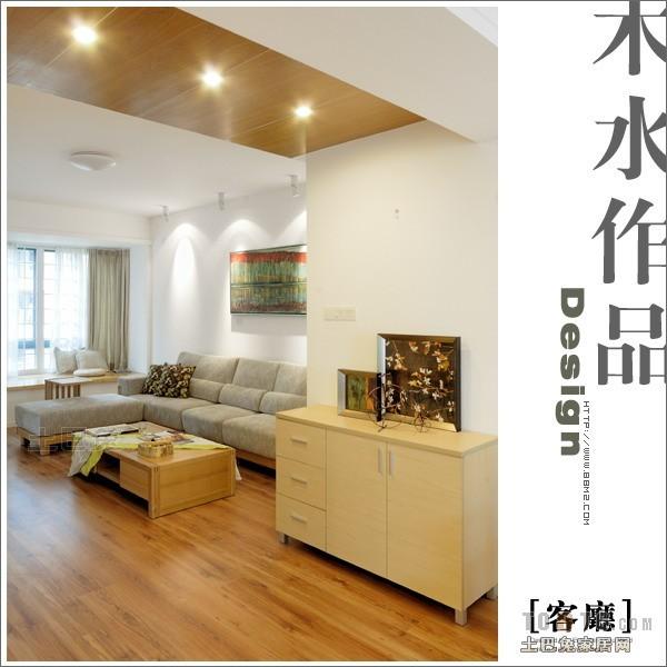 温馨104平混搭三居客厅布置图客厅潮流混搭客厅设计图片赏析