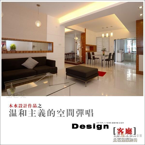 客厅1.jpg客厅潮流混搭客厅设计图片赏析