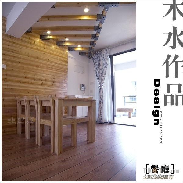 轻奢112平混搭三居餐厅装修设计图厨房潮流混搭餐厅设计图片赏析