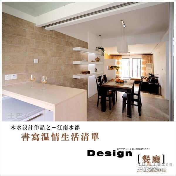 典雅117平混搭三居餐厅装饰图厨房潮流混搭餐厅设计图片赏析