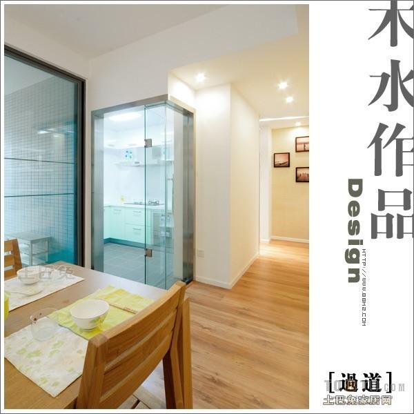 浪漫107平混搭三居餐厅设计案例厨房潮流混搭餐厅设计图片赏析