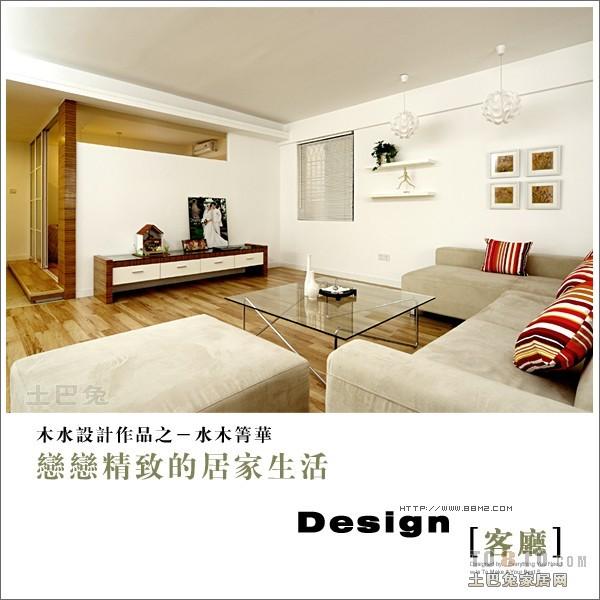 热门108平米3室混搭装修效果图片客厅潮流混搭客厅设计图片赏析
