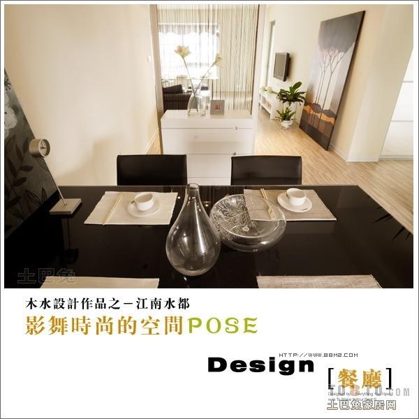 平混搭三居餐厅实景图片厨房潮流混搭餐厅设计图片赏析