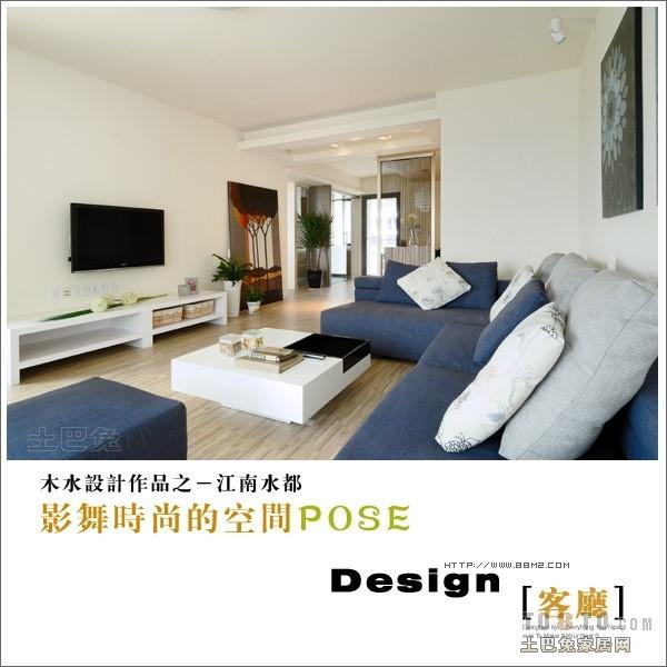 轻奢90平混搭二居客厅装修图片客厅潮流混搭客厅设计图片赏析
