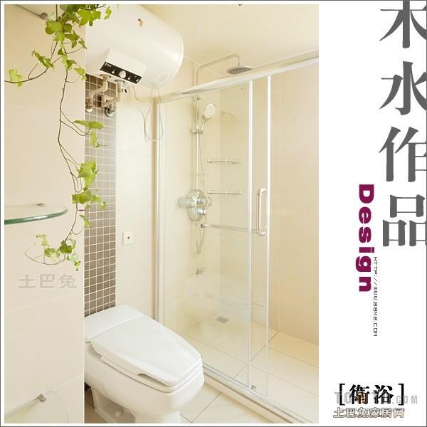 温馨78平混搭三居卫生间装修美图卫生间潮流混搭卫生间设计图片赏析