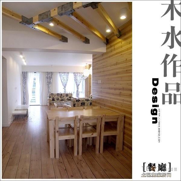 优美89平混搭三居餐厅装修图厨房潮流混搭餐厅设计图片赏析