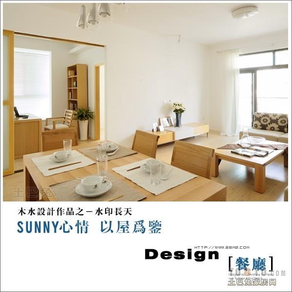 热门106平方三居餐厅混搭装饰图片大全厨房潮流混搭餐厅设计图片赏析