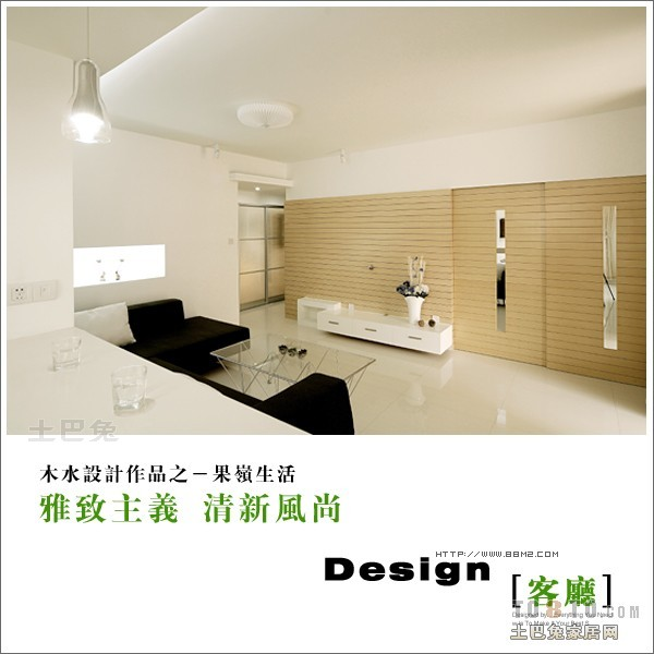 精致106平混搭三居客厅装修案例客厅潮流混搭客厅设计图片赏析