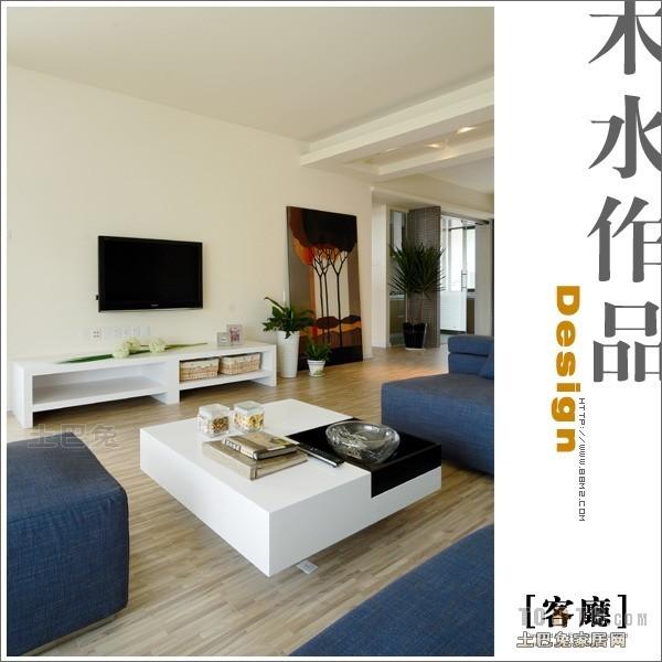 精选105平米三居混搭装修实景图片欣赏客厅潮流混搭客厅设计图片赏析