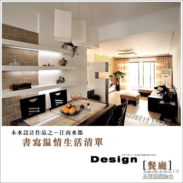 热门面积101平混搭三居餐厅装饰图片欣赏厨房潮流混搭餐厅设计图片赏析