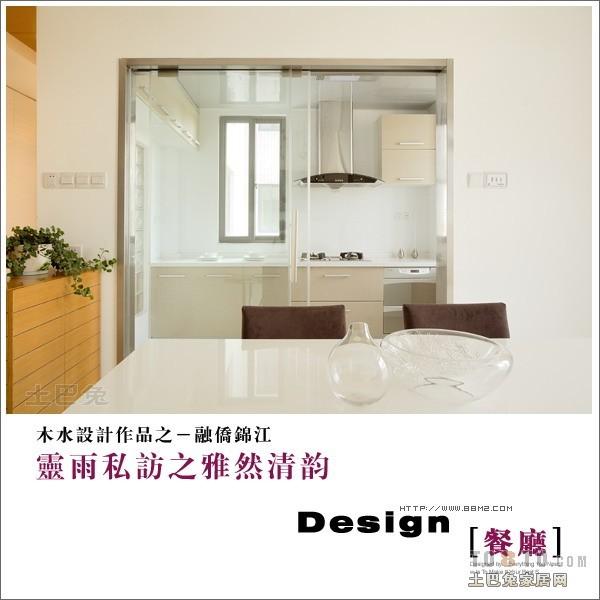 浪漫87平混搭三居餐厅效果图欣赏厨房潮流混搭餐厅设计图片赏析