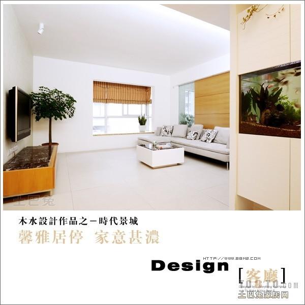 精选面积100平混搭三居客厅效果图客厅潮流混搭客厅设计图片赏析