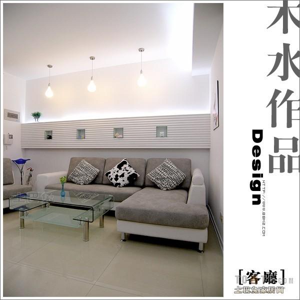 精美112平方四居客厅混搭效果图片客厅潮流混搭客厅设计图片赏析