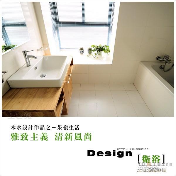热门面积99平混搭三居卫生间装修图片大全卫生间潮流混搭卫生间设计图片赏析