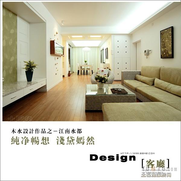 精美94平方三居客厅混搭欣赏图片客厅潮流混搭客厅设计图片赏析