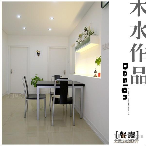 精美97平混搭四居餐厅装修案例厨房潮流混搭餐厅设计图片赏析