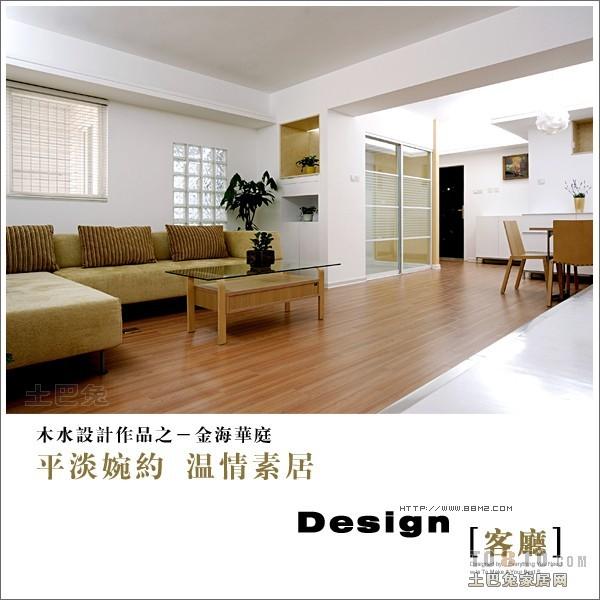 面积97平混搭三居客厅装饰图片大全客厅潮流混搭客厅设计图片赏析