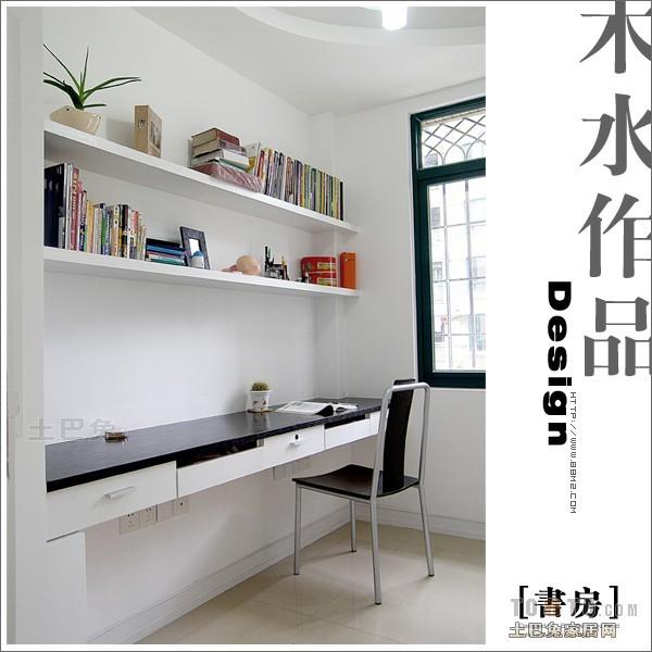 浪漫155平混搭四居书房设计效果图功能区潮流混搭功能区设计图片赏析