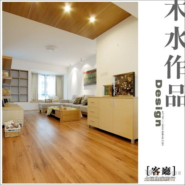明亮111平混搭三居客厅装饰图客厅潮流混搭客厅设计图片赏析