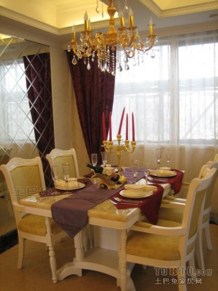 热门131平米四居餐厅混搭效果图厨房潮流混搭餐厅设计图片赏析