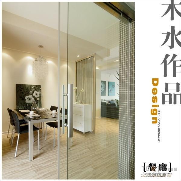 热门109平方三居餐厅混搭装修效果图厨房潮流混搭餐厅设计图片赏析