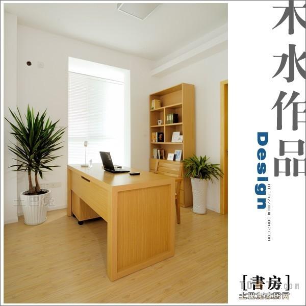 热门91平米三居书房混搭装修效果图片大全功能区潮流混搭功能区设计图片赏析