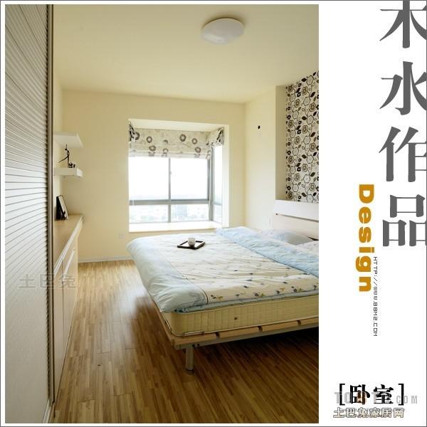 华丽51平混搭二居卧室实景图卧室潮流混搭卧室设计图片赏析