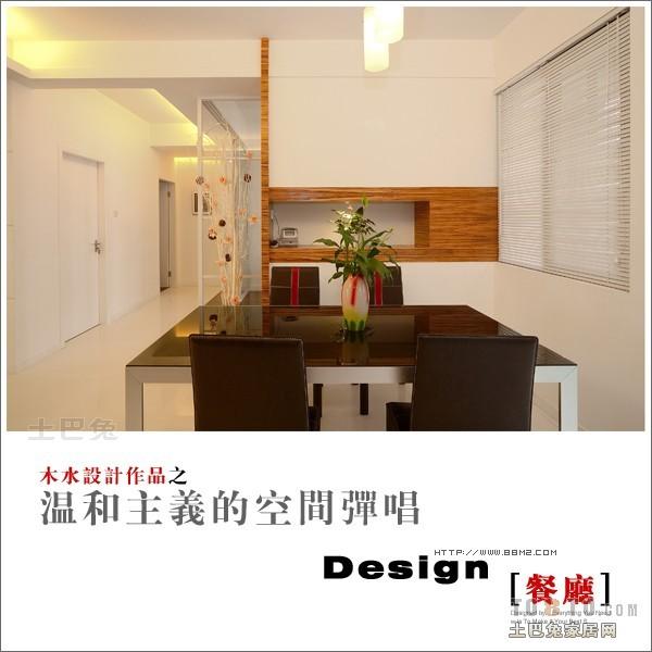 精美127平混搭三居餐厅装修案例厨房潮流混搭餐厅设计图片赏析