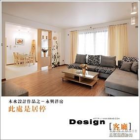 现代简约日式风格客厅设计